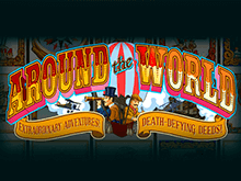 Around The World в клубе Вулкан